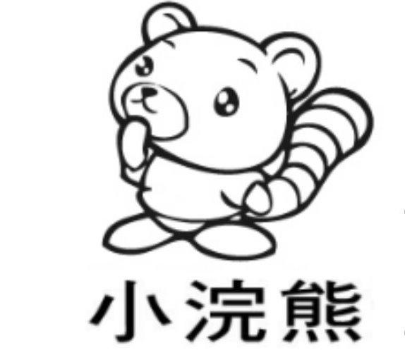 动漫 简笔画 卡通 漫画 手绘 头像 线稿 574_497