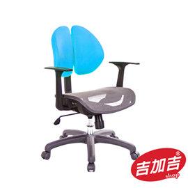 【GXGshop】多功能人體工學 高級主管辦公椅 電腦椅 商務TW系列 超透氣全網椅 TW111PRO-黑色(含運 配送到府)