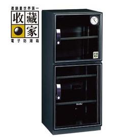 大林電子 收藏家 雙門五層 123公升 電子防潮箱 AX~126 ~ 含稅免 ~