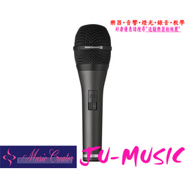 造韻樂器音響- JU-MUSIC - Beyerdynamic TGV-70DS 動圈式
