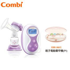 【超值組合$1590】日本【Combi】 親子兩用電動磨甲機+安全剪刀(蜜桃粉)