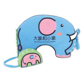 幼福文化--*大象和小象* 兒童幼兒布書