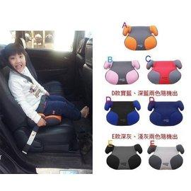 raygen baby兒童汽車安全座椅增高墊.增高座墊 專用兒童座椅可拆洗【HH婦幼館】
