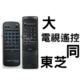 (TATUNG) 大同 電視遙控器 RM-L2701,RM-L2902,RM-L2903,RM-T2901,RM-L3002,RM-M2411,RC-105,RM-7