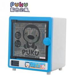 PUKU蓝色企鹅-紫外线消毒锅(P10604)