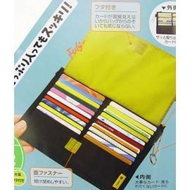日本熱銷 隨身萬用卡片包(未附珠鍊條)◇/日系大容量多功能卡片/信用卡收納包/多功能卡片包(40枚)卡包/聰明收納包 40枚全收納