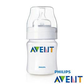 AVENT防脹氣PP奶瓶125ml(單入)