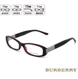 小花 ~BURBERRY 光學眼鏡  貨