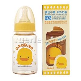 黃色小鴨PES奶瓶140cc