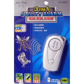 新款 3合一 驅蚊器+警報器+手電筒 ~多功能!!