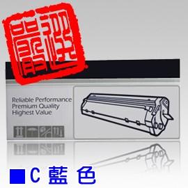 ◆  A級貨 ◆ KONICA MINOLTA A0V30HF 藍 ◆ 環保碳粉匣 mag