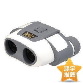 ~鴻宇光學北中南連鎖~ Kenko Ultra View 10x21 白雙筒望遠鏡   ~