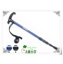 大林小草~【S781】Sherpa 登山杖  雪巴四節拐杖式登山杖,長度可調整