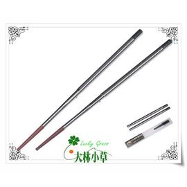 大林小草~【KS-31 】犀牛RHINO 環保筷 、不鏽鋼/紅檀木材質