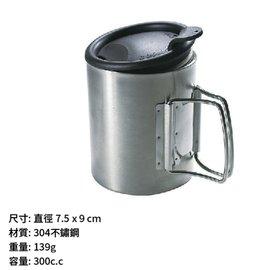 大林小草~【KS-21 】犀牛RHINO不銹鋼斷熱杯、320cc 咖啡杯 隔熱杯 不鏽鋼杯 KS21