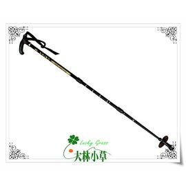 大林小草~【772 】犀牛RHINO 犀牛精緻可調式拐杖