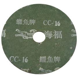鱷魚牌丸砂紙/圓砂紙4英吋(10入)★輪廓面磨光作業的好幫手