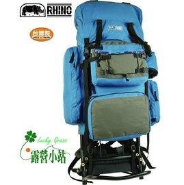 大林小草~【685】犀牛RHINO  85公升豪華型大外架背包 鋁架背包 登山 重裝背包 背架
