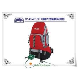 大林小草~【G143】犀牛RHINO  43公升超輕塑膠可調式透氣網架背包 健行背包 登山背包