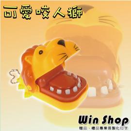 【Q禮品】A1122 動物咬咬樂鑰匙圈/鯊魚/小狗/鱷魚攜帶型,咬咬樂拔牙猜謎整人益智遊戲贈禮品都適合