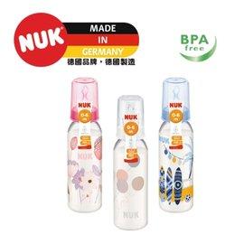 NUK 一般口徑PP印花奶瓶240ml (0-6M)