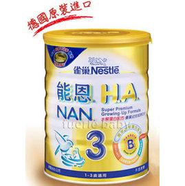 雀巢新能恩HA3-800g(6罐裝)
