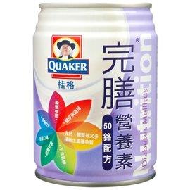 桂格完膳營養素(50鉻配方)糖尿病適用-250ml(24罐裝)