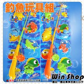 【Q禮品】A1126 兒童釣魚組玩具/釣魚玩具/兒童沐浴玩具/益智玩具/親子遊戲