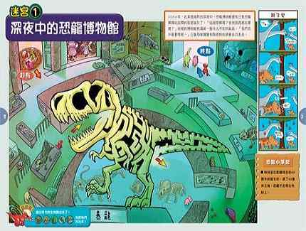 动物迷宫儿童画