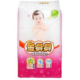 金貝貝頂級棉柔透氣紙尿褲XL44片(4入/箱)