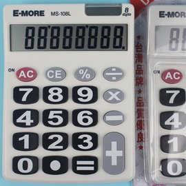 E~MORE計算機 MS~108L 桌上型計算機 中型8位數 一台入^~促199^~^~大