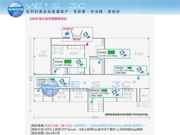 广松可视主机接线图