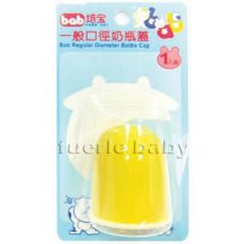 培寶一般口徑奶瓶蓋