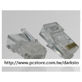 8芯 RJ45水晶頭/網絡水晶頭/寬帶/網路線頭-接頭  [DRM-00007]