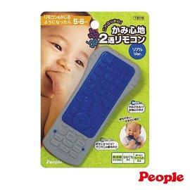 日本【People】新寶寶的遙控器咬舔玩具
