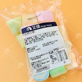 【艾佳】彩色棉花糖90g/包 (隨機出貨款)