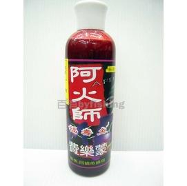 ◎百有釣具◎黏巴達 [K148]阿火師 費樂蒙 添加劑 ~模擬魚粉生長過程中所散發的獨特味道作誘引
