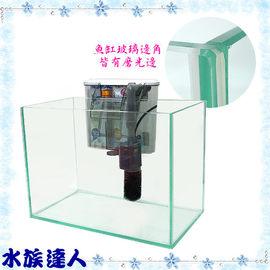 【水族達人】日本GEX《時尚方形套缸(含外掛過濾+飼料).Square300》附上蓋