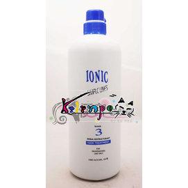 [奇寧寶kilinpo]【免沖洗護髮】 IONIC 艾爾妮可一點靈1000ml…