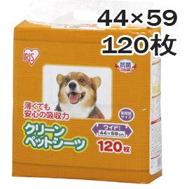 IRIS高吸收尿布墊尿片NS~120WN 吸水性佳~寵物貓狗 . UP UP