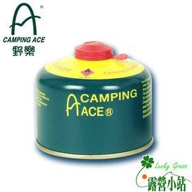 大林小草~【ARC-9121 】野樂 Camping ACE 高山寒地異丁烷瓦斯罐