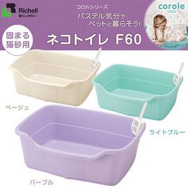 Richell卡羅F60單層貓砂盆^(大^)^~寬敞舒適 肥貓 ^~ 屋型