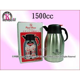[奇寧寶kilinpo] 寶馬牌雙層不鏽鋼保溫保冷熱水壼1.5L(SHW-1500-BC)//咖啡杯.悶燒杯.悶燒罐.保溫杯.保溫罐.保溫瓶.保溫壼.手拿杯…