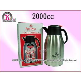 [奇寧寶kilinpo] 寶馬牌雙層不鏽鋼保溫保冷熱水壼2.0L(SHWCB-2000)//咖啡杯.悶燒杯.悶燒罐.保溫杯.保溫罐.保溫瓶.保溫壼.手拿杯…