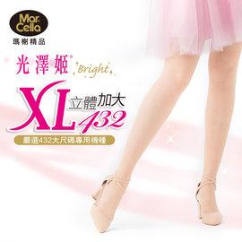 ~瑪榭~大妹妹XL436系列 ~ 光澤姬亮彩褲襪 ^(MAA~XL9701^)• 製~6雙