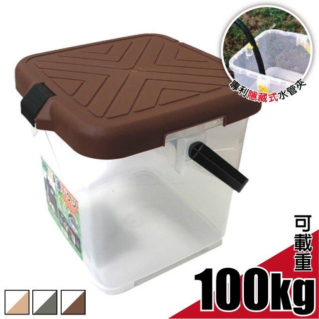 【FARBER】台灣製 月光寶盒.RV多用途可承重置物桶.可當洗車桶.收納桶.野餐椅.萬用桶.荷重水桶 承重100kg/紅 FB-015