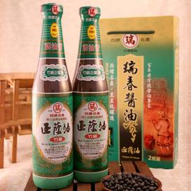 ~瑞春醬油~竹級醬油膏兩瓶裝