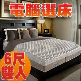 獨立筒 彈簧床 HR超彈力綿 兩側不同硬度 加大雙人 MIT 國家專利選床程式^~睡眠 ~