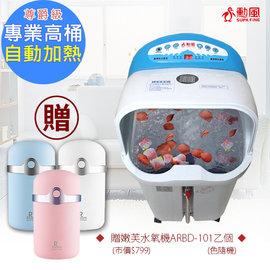 ^(附贈Y型管可SPA膝蓋與大腿^)勳風御璽級超高桶~SPA氣泡加熱式~超高桶泡腳機^(H