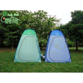 大林小草~【SC-150195】加大型更衣帳 / 衛浴帳 - 自動彈開免組裝 , 抗紫外線不透光 ,台灣製造